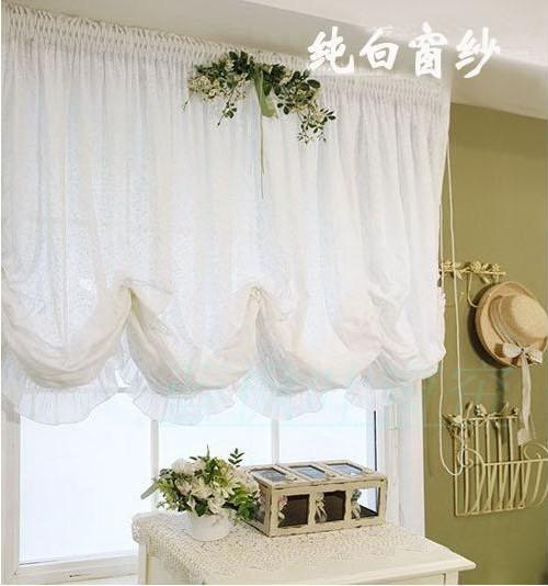 European Screens High grade Adjustable Balloon Curtains