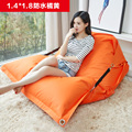 Beanbag sofá mobília da sala de estar moderna cadeira do saco de feijão sofás para sala de estar de moda lazer orange sofás do saco de feijão