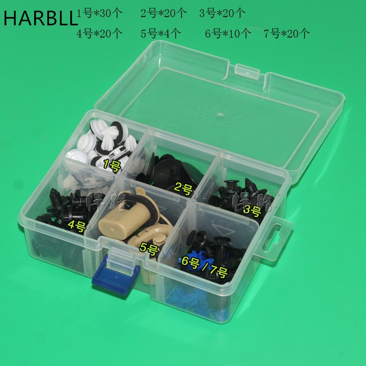 HARBLL 120PCS New and old models/versa/versa/bumper, grille tank lining skirt side door clamp whole vehicle card buckle