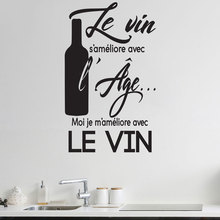 Personality French wine slogan restaurant kitchen vinyl applique sticker self-adhesive mural  CF14