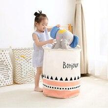 ONEUP Foldable Laundry Storage Basket Clothes Storage Bag Dirty Laundry Basket Kids Toys Organizer Household Sundries Storage