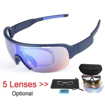 4521d373ce Gafas deportivas de ciclismo NEWBOLER 5 lentes polarizadas gafas de sol de bicicleta  gafas de montaña para hombres mujeres gafas oculos ciclismo