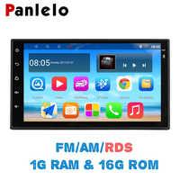 Panlelo S10 Autoradio 2 Din Android 8.1 Car Stereo 7 1024*600 1080P Quad Core 2din Android Head Unit GPS Navigation Audio Radio
