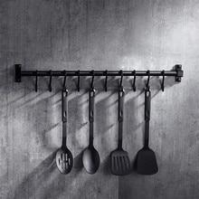 Матовый черный кухонный крючок, стойка для кухни, барная стойка, кухонная полка в американском стиле, алюминиевая рама, кухонная утварь, стойка для хранения инструментов