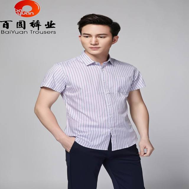 f949cd918e82 2017 Summer Fashion Striped Mens Shirt Short Sleeve Pink Casual Oxford  Shirts for Male High Quality Brand Clothing 8W08U114