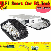Official DOIT RC Metal Tank Car Chassis Walle Caterpillar Crawler Wall-e Brandload  Robot Car Toy Metal Structure DIY RC Toy