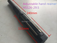 Free Shipping Adjustable Hand Reamer HSS 26 29 5mm