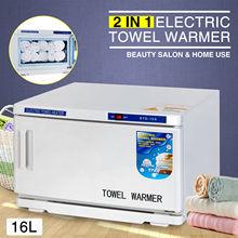 16L УФ стерилизатор для лица горячий шкаф-полотенцесушитель спа оборудование для салона красоты
