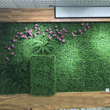 Simulation Plant Wall Plastic Lawn Artificial Carpet Fake Turf Background Corsage Flowers Plants