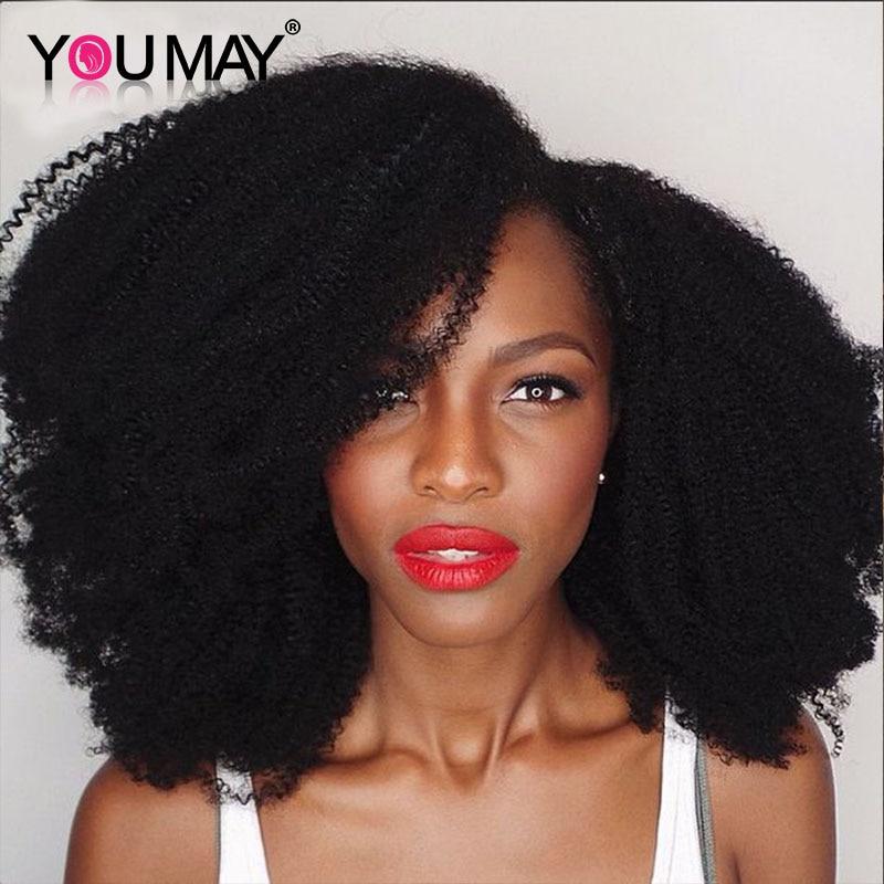 Brazilian Natural Kinky Curly Hair