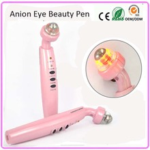 Eye Health Care Electric Vibration Alleviate Fatigue Eye Wrinkle Removal Anion I