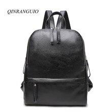 Qinranguio элегантный дизайн женщины рюкзак Школьные ранцы для подростков Твердые Рюкзак Женщины Высокое качество кожаный рюкзак Mochila