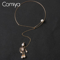 Comiya Acrylic Pearls Figure Link Chokers Zinc Alloy Gold Color Pendant Necklace For Women Online Shopping