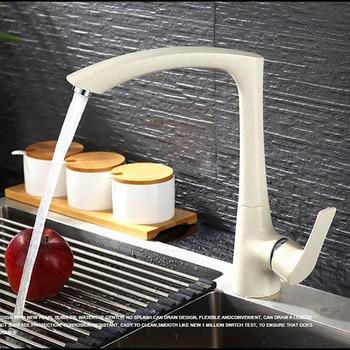 Matt Black Kitchen Tap 360 Rotation Brass Kitchen Sink Faucet Hot Cold Water Mixer Crane Beige Quartz Kitchen Water Taps White