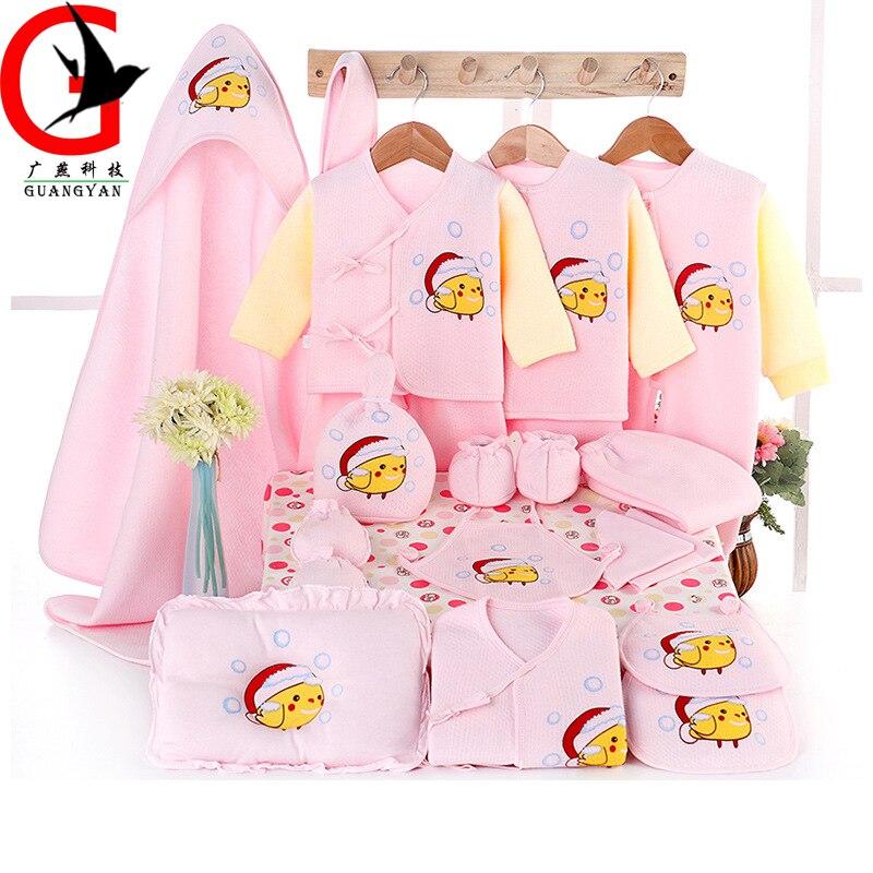 Newborn-Baby-clothes-set-New-21-pieces-set-of-baby-cotton-color-baby-supplies-gift-box-Newborn-Infants-Underwear-set-XY-8812-3