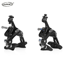 Cheapest prices WAKE Pair Of Racing Road Dual Pivot Bike Aluminum Alloy Side Pull Caliper Front Rear Brake Bicycle Parts