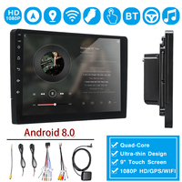 1G+16G Car Stereo 2 DIN 9'' Car Multimedia Player for Android 8 bluetooth WIFI GPS Nav Quad Core Radio Video MP5 Player