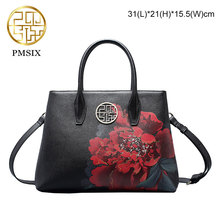 Estilo chinês bolsa de couro cowskin das mulheres Pmsix 2017 outono Nova bolsa de ombro mulheres cor hit Impressão P120092