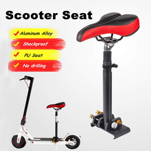 Xiaomi m365 electric scooter seat Skateboard Saddle Adjustable Height Shockproof Scooter Parts Accessories цена в Москве и Питере