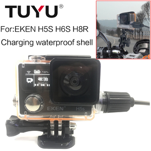 Image 1 - TUYU Diving Waterproof Case Charger Shell With USB Cable for  EKEN H5s H6s  H8R Accessories Motorcycle charging waterproof shell