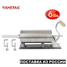 3kg/6lbs homemade sausage stuffer filler stainless steel manual table sausage maker kitchen tool meat processor sausage maker