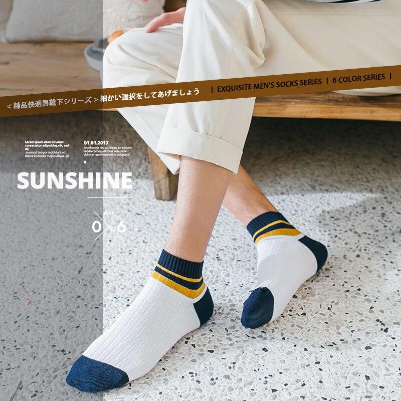 Zielsetzung Männer Socken 100 Baumwolle Geschenk Für Männer Harajuku Hip Hop Streetwear Stil Ankle Mann Herren Socke Kühlen Skateboard Socken Skate Mode GroßEr Ausverkauf