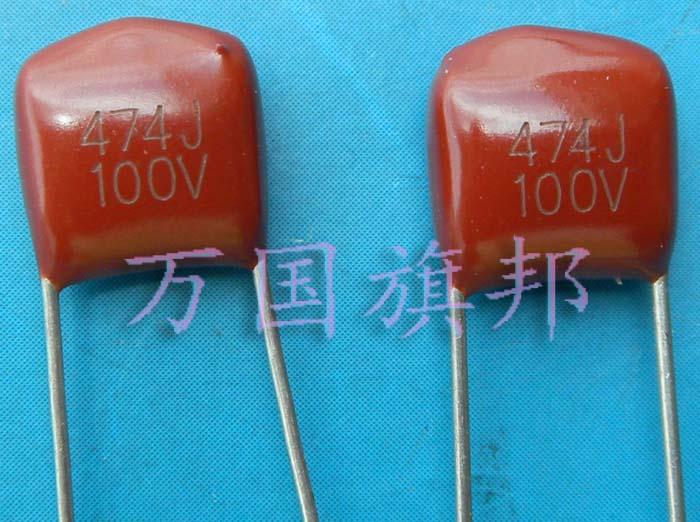 Бесплатная доставка. CL21 металлизированный полиэфирный пленочный конденсатор 100 в 100 0,47 в университете Флориды