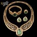 Fashion 2Color Big Neckalce Earring Bracelet  Ring Set Dubai Gold Silver Plated Jewelry Sets Nigerian Wedding African Beads 4PCS