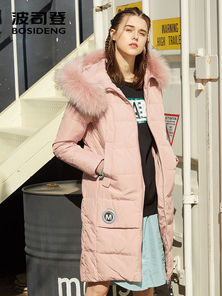BOSIDENG winter women   down   jacket thicken   down     coat   hooded fur collar long parka waterproof outwear high quality B70141126V
