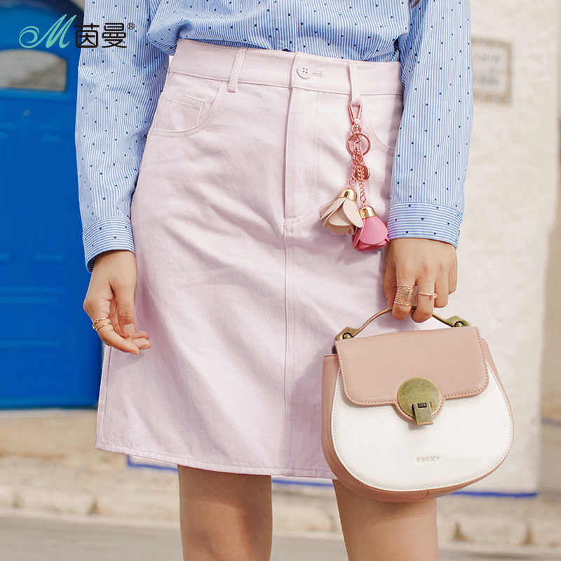INMAN 2019 spring wear new arrival a line skirt pink fit women one-step skirt