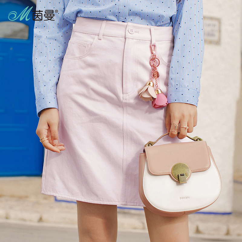 INMAN Spring Wear A Line Skirt Pink Fit Women One-step Skirt