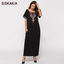 Siskakia 여성 긴 드레스 검은 민족 자수 패치 워크 맥시 드레스 여름 2018 도시 캐주얼 티셔츠 드레스 이슬람 의류