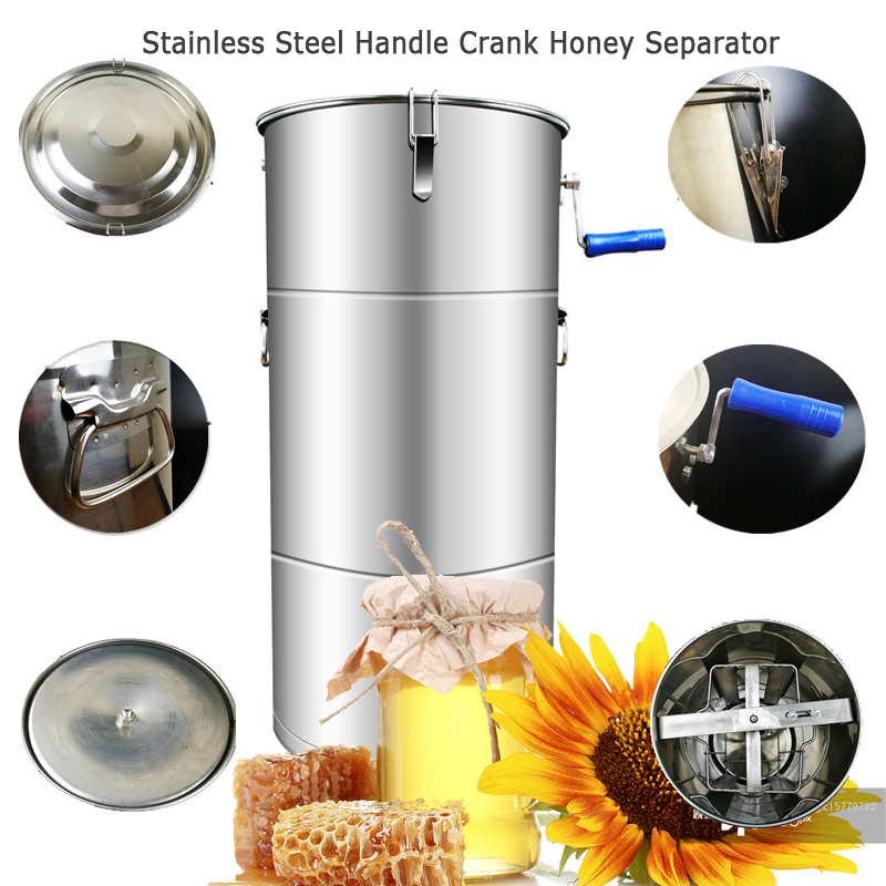 Thickened 304 stainless steel handle crank Honey separator automatic Honey turning machine No leakage Easy Disassembly & wash