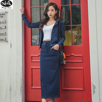 Women Tracksuits 2017 Slim Hooded Sweater Skirt Two Pieces Sets Women Cardigan Casual Long Sleeve Solid
