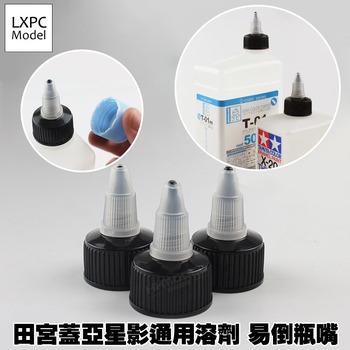 Model spray kolorowanie czarny łatwy do nalewania nasadka rozcieńczalnik roztwór do mycia tanie i dobre opinie Z tworzywa sztucznego Roboty Model tool Dorośli Unisex lexinpinchuang
