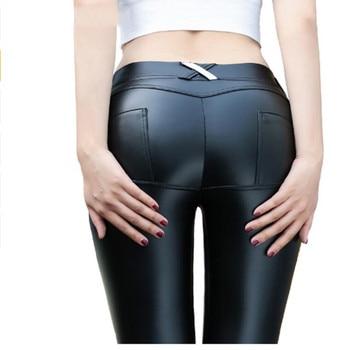 PU Leather Butt Lifter Low Waist Legging