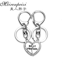 2Pcs/Set Love Heart Friendship Key Chain Best Friends Ring Jewelry Holders For Women Bags Charm Finder Gift