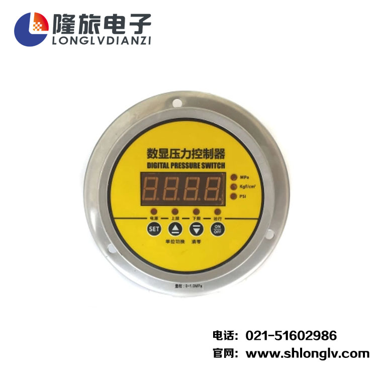 Product promotion MD-S900Z axial New intelligent digital display pressure meter switch controller цена