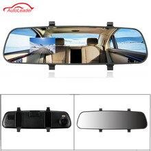 2.7 Pulgadas LCD HD 1080 P Del Coche Del Vehículo DVR Cámara de Vista Trasera espejo Digital Video Recorder Dash Cam Videocámara de 140 Grados de Ancho ángulo