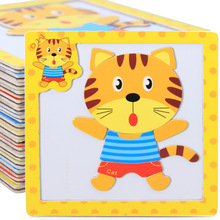 childrens Wooden 3D animal magnetism puzzles,  educational toys, kids toys