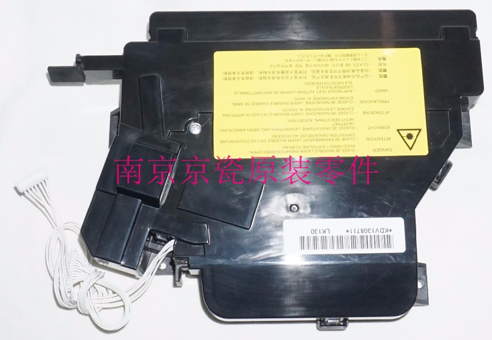 New Original Kyocera LSU UNIT 302HS93090 LK-130 for:FS-1300D 1028 1128 KM-2820 компас veber dc45 8