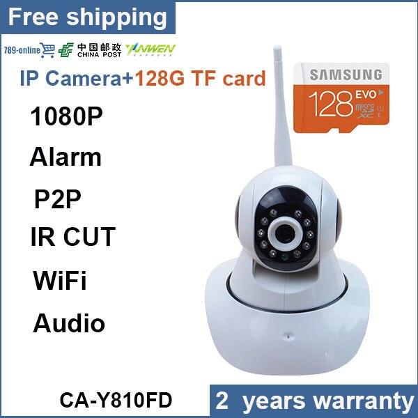 Инструкция для веб камеры mama ас 120