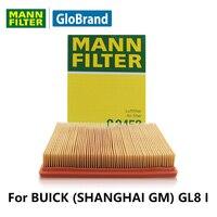 Mannfilter車エアフィルターC2452用ビュイック(上海gm) gl8 i 3.0l自動車部