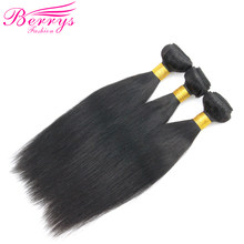 Berrys Fashion Brazilian Straight Bundles 3PCS/Lot Human Hair Extensions Natural Black Color 10-28 inch Remy Hair Weaving(China)