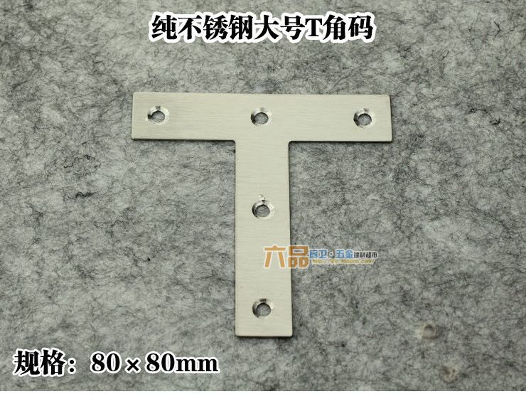 Stainless steel Corner bracket Right angle Metal corner Layer board brackets 80mm 10 - YunYi Hardware Accessories Store store