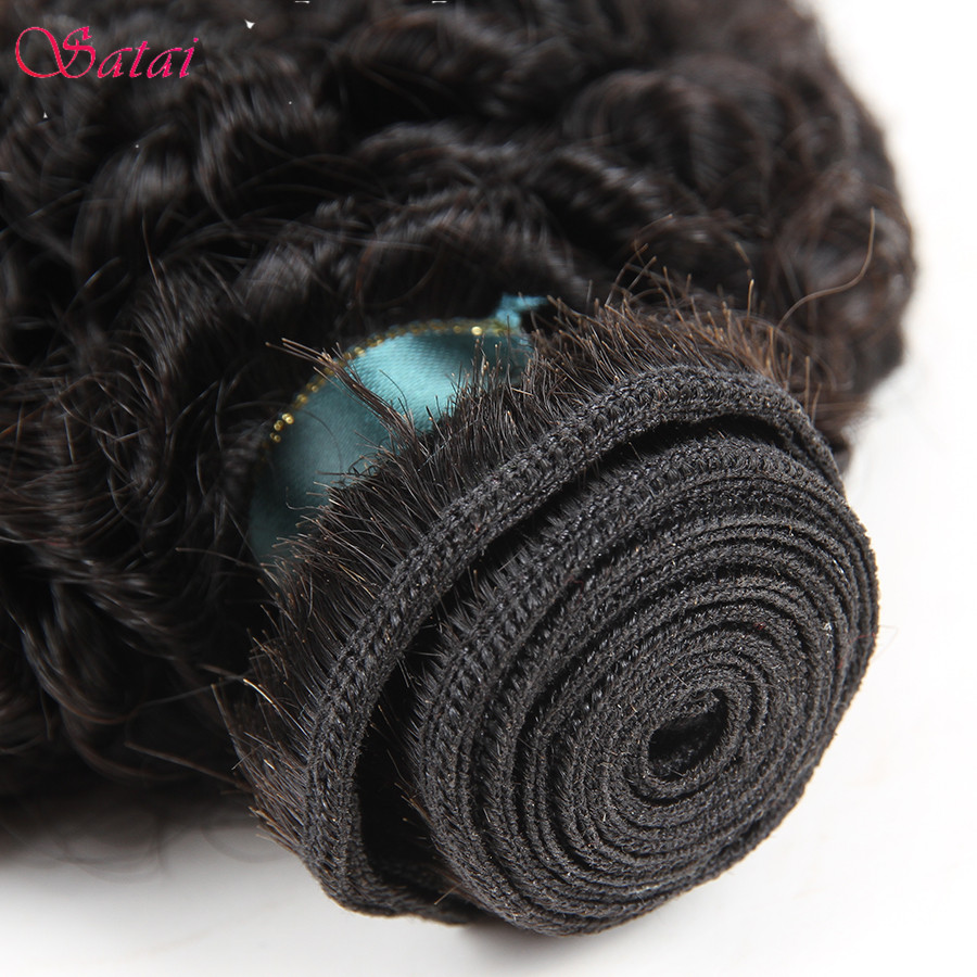 Satai Afro Kinky Curly Hair Human Hair 3 Bundles Deal Natural Color Brazilian Hair Weave Bundles Non-Remy Hair Extension