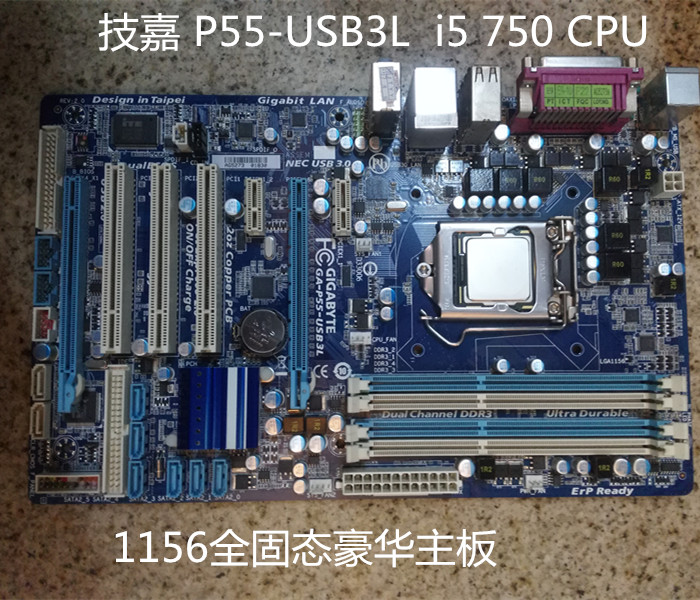 original motherboard For Gigabyte GA-P55-USB3L LGA 1156 DDR3 boards P55-USB3L for i3 i5 CPU 16GB P55 Desktop motherboard