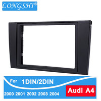 LONGSHI Car refitting DVD frame,DVD panel,Dash Kit,Fascia,Radio Frame,Audio frame for 2000 2004 Audi A4 1DIN 2DIN 173*98MM