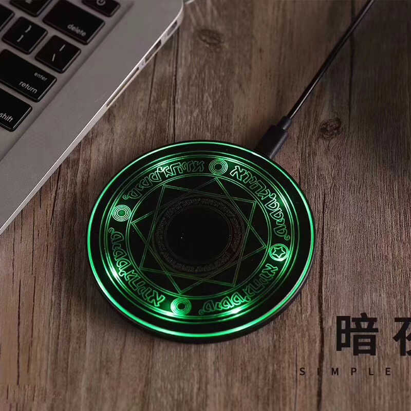 XIN-MUM Comic Magic Array Wireless Charger 10W Magic Circle Qi Wireless  Universal Fast Charger Charging Pad