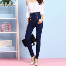 2017 new high waisted jeans female trousers pencil pants WP84
